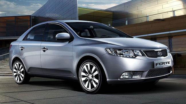 Kia Forte 2013 có giá bán 534 triệu đồng