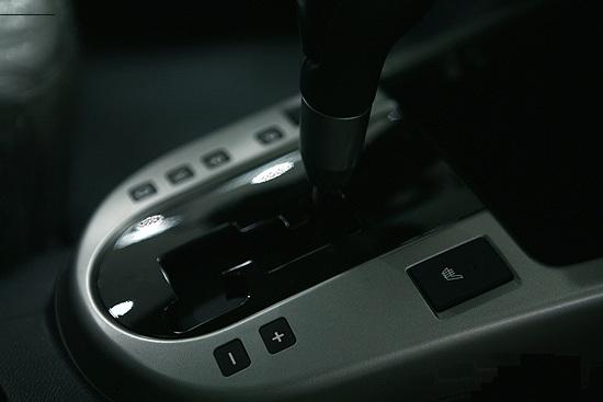 Kia Forte mẫu xe ít ăn xăng (P2)